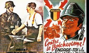 Агитационный антибольшевистский плакат