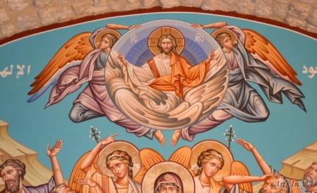 Радость от Христова Вознесения