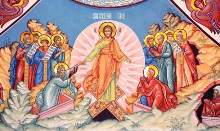Песнь Воскресения